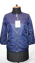 """""""button""""-демисезонная куртка 58-529 голубой, фото 2"""