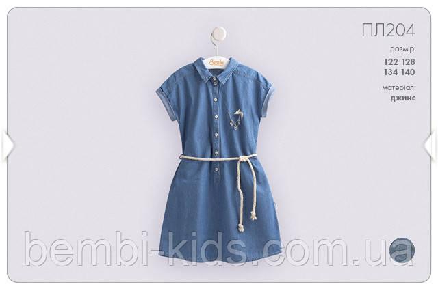 7ed16a8d1594d13 Летнее джинсовое платье. ПЛ 204, цена 450 грн., купить в Белой Церкви —  Prom.ua (ID#676927852)