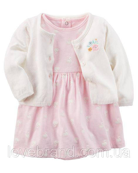 Набор платье ! кофточка для девочки в белом и розовом цвете
