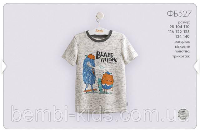 Літня футболка для хлопчика. ФБ 527