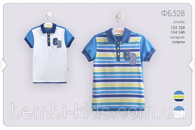 Летняя футболка-поло для мальчика. ФБ 528