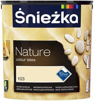 SniezkaNature 102T Піщаний пляж 5L