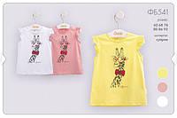 Летняя футболка для девочки. ФБ 541