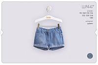 Джинсовые шорты для девочки. ШР 447