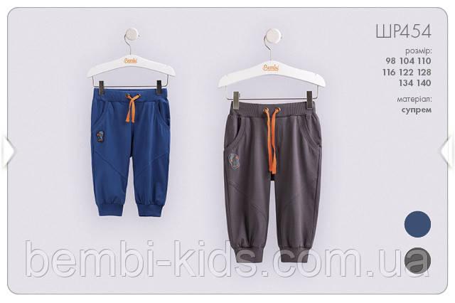 Трикотажные шорты для мальчика. ШР 454