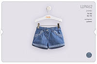 Джинсовые шорты для девочки. ШР 462