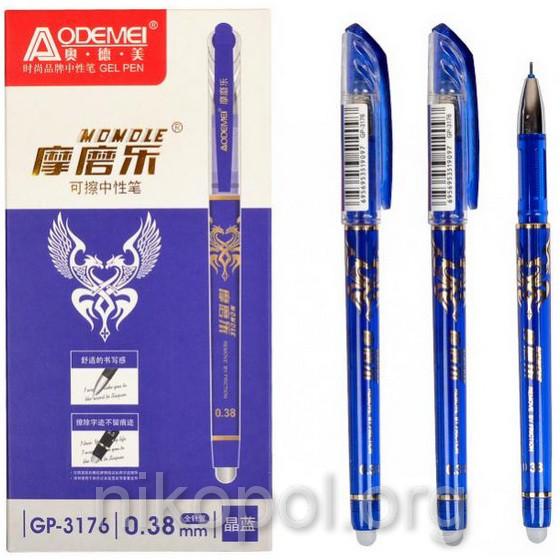 """Ручка """"пиши-стирай"""" """"GP-3176"""", синяя"""