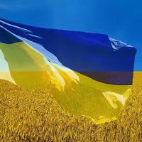 З прапором у руці, з Україною в серці!