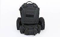 Рюкзак тактичний (рейдовий) V-55л (PL, NY, 50х34х15см)