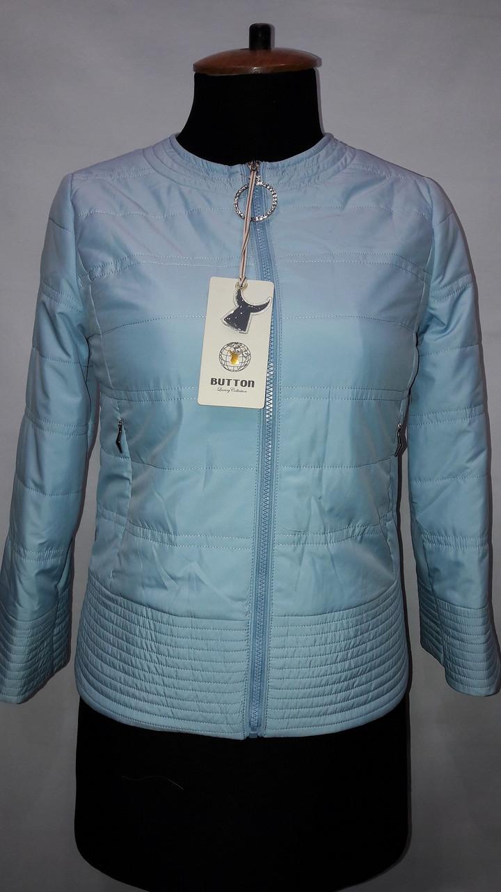 """""""button""""-демисезонная куртка 58-378 голубой"""