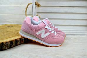 Кроссовки женские New Balance 574 розовые 2557