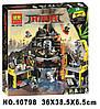Конструктор Bela 10798 Ninjago Movie ниндзяго муви Логово Гармадона в жерле вулкана 554 дет