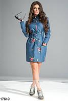 Женское джинсовое платье с вышивкой, фото 1