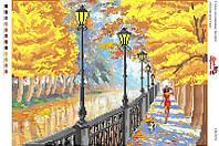 Вышивка бисером СВ 3076 Осенняя прогулка формат А3