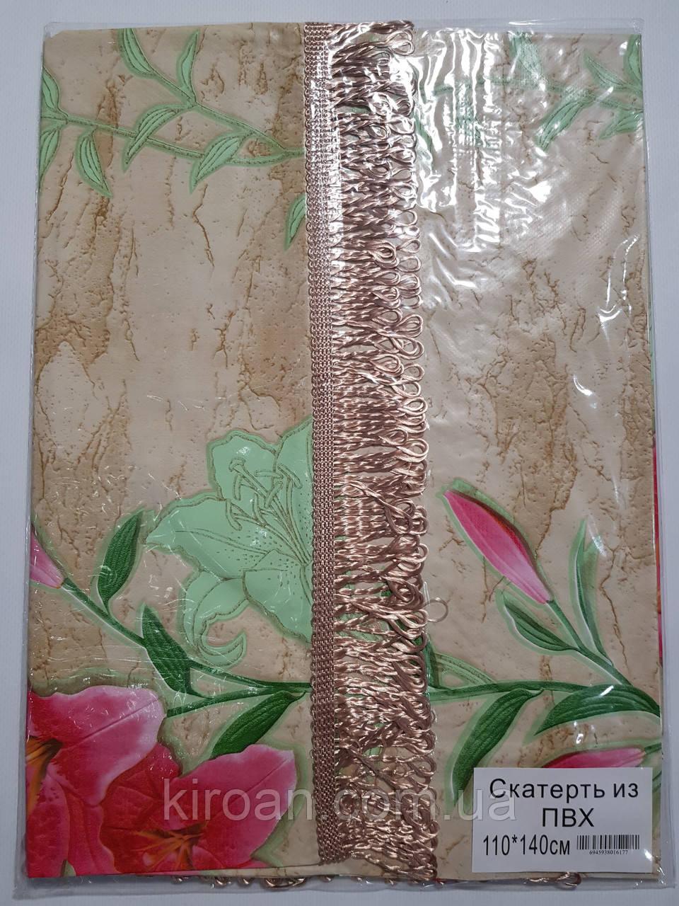 Клеенчатая скатерть с бахромой на кухонный стол 80х130см (лилии)
