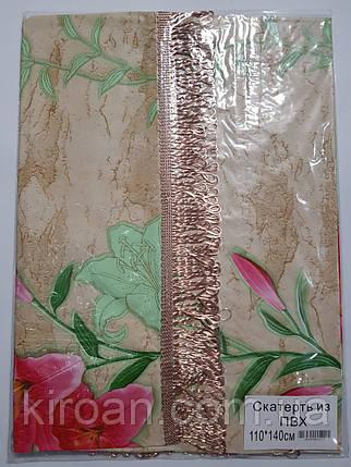 Клеенчатая скатерть с бахромой на кухонный стол 80х130см (лилии), фото 2