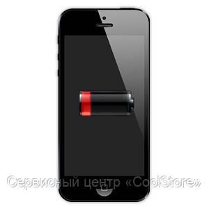 Замена аккумуляторной батареи Apple iPhone 5 в Донецке