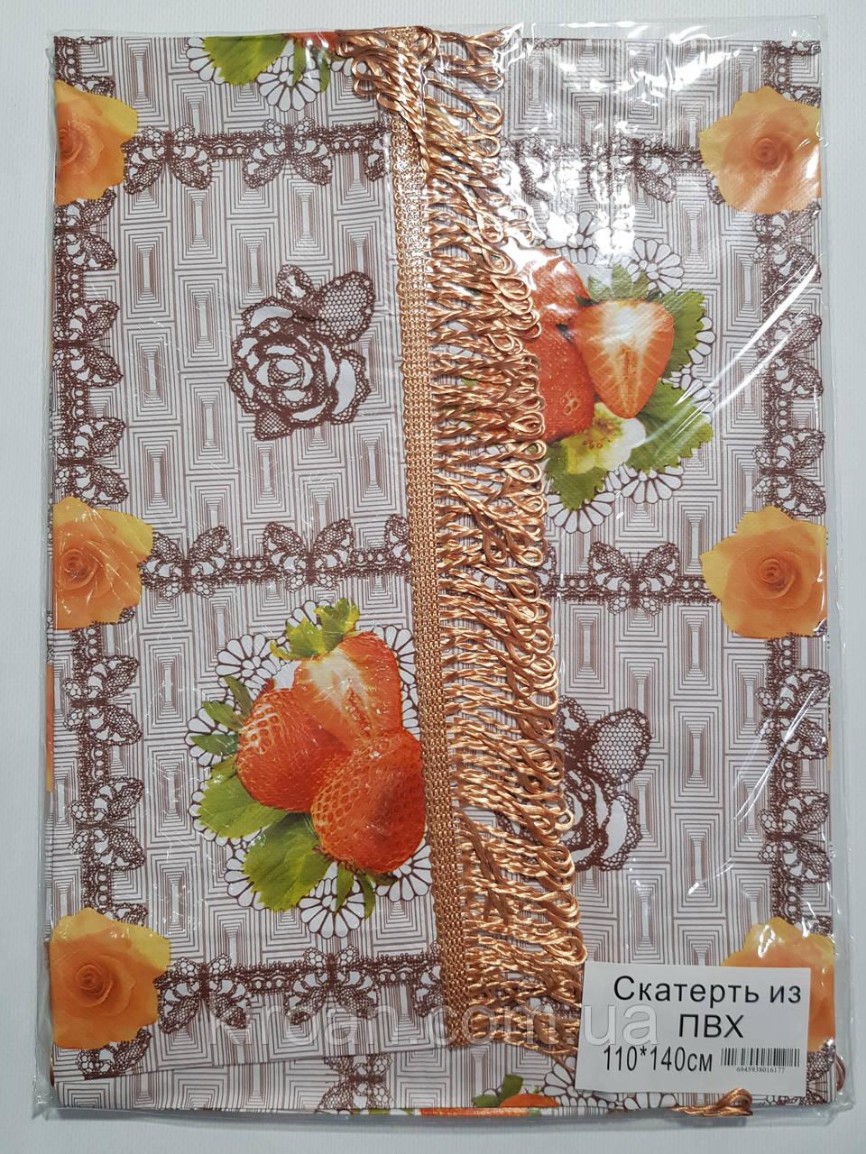 Клеенчатая скатерть с бахромой на кухонный стол 80х130см (клубника)