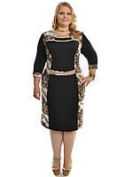 Женское платье  большего размера 48-62