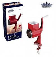 Измельчитель ручной Peterhof PH-12801 красный