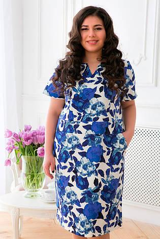 Платье на лето больших размеров с синими цветами Фиби, фото 2