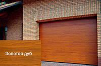 Гаражные секционные ворота пружинами растяжения RSD01 2800\2500мм