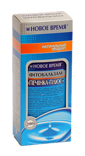 """Фитобальзам """"Печень-плюс"""", 200 мл-улучшает желчеобразование и уменьшает явления застоя желчи в желчном пузыре"""