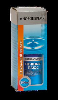 """Фитобальзам """"Печень-плюс"""", 100 мл-при заболеваниях печени и желчевыводящих путей"""