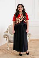 Легкое длинное платье для полных Елена красное