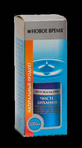 """Фітобальзам """"Чисте дихання"""", 100 мл-розріджує мокротиння, зменшує бронхоспазм, підвищує імунітет"""