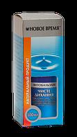 """Фитобальзам """"Чистое дыхание"""", 100 мл-разжижает мокроту, уменьшает бронхоспазм, повышает иммунитет"""