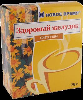 """Фіточай """"Ваш здоровий шлунок"""", 75 г-при гастритах, виразковій хворобі шлунка і 12-палої кишки"""
