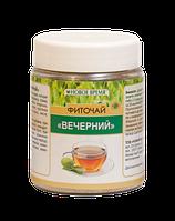 """Фиточай """"Вечерний"""", 75 г-при синдроме «хронической усталости», для улучшения сна, при бессоннице"""
