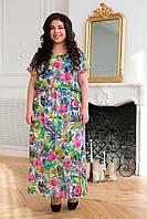 Светлое летнее платье больших размеров Фанни