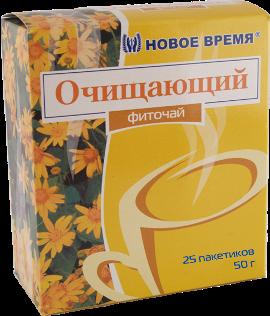 """Фиточай """"Очищающий"""", 25 пак. (50 г) -для очищения организма, снижения уровня глюкозы в крови"""