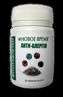 "Фитотаблетки ""Анти-аллергин"", 50 шт-при аллергических заболеваниях, псориазе"