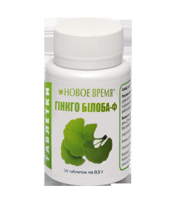 Гинкго билоба-Ф, 50 шт-при состоянии после инсульта, черепно-мозговых травм, головной боли