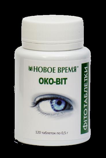 """Фитотаблетки """"Око-вит"""", 120 шт- при близорукости, дальнозоркости, катаракте, глаукоме"""