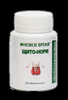 """Фитотаблетки """"Щито-норм"""", 120 шт -для нормализации функций эндокринной системы"""
