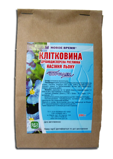 """Клетчатка семян льна """"Сорбилен"""", 200 г-для очистки организма от токсинов и шлаков"""
