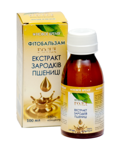 Экстракт зародышей пшеницы (ГОЛД), 100 мл-при заболеваниях сердечно-сосудистой системы