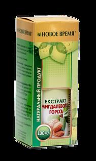 Экстракт миндального ореха, 100 мл-при заболеваниях кожи, абсцессах, фурункулезе