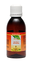 Экстракт плодов шиповника (ГОЛД), 50 мл-при заболеваниях желудочно-кишечного тракта, печени, желчного пузыря