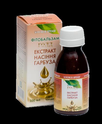 Экстракт семян тыквы (ГОЛД), 100 мл-при глистных инвазиях