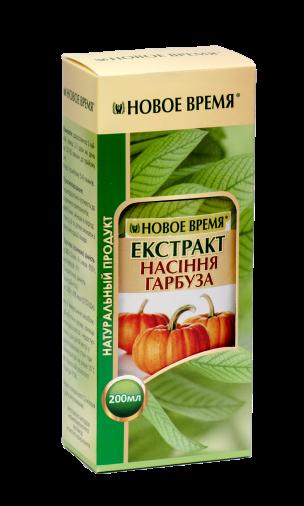 Протизапальний засіб Екстракт насіння гарбуза 200 мл (ТМ Новий Час)-при аденомі, гастриті,циститі
