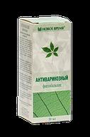 """Бальзам """"Антиварикозный"""", 30 мл-укрепляет сосуды, для наружного применения"""