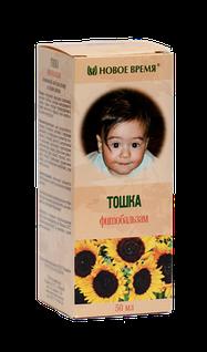 """Бальзам """"Тошка"""", 50 мл-для ежедневного ухода за кожей ребенка с первого дня жизни"""