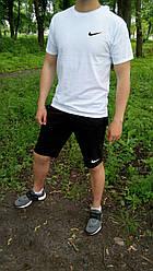 Мужской комплект футболка + шорты Nike белого и черного цвета (люкс копия)