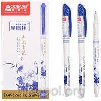 """Ручка """"пиши-стирай"""" """"GP-3263"""", синяя"""