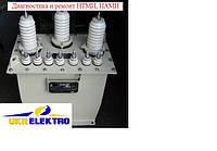 Ремонт трансформаторов напряжения НТМИ, НАМИ + поверка., фото 1